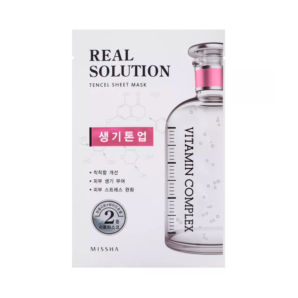 Máscara Facial Iluminadora Real Solution Brightening 25g
