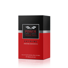 65142457_8411061944325_AB-POWER-OF-SED-EXTREME-LE-EDT-100ML2019-BOX-2